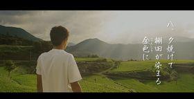 土佐町の自然や空気感が盛り込まれたPR動画(町提供)