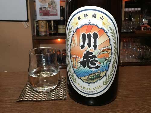 愛媛県八幡浜市 川亀酒造