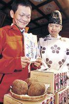 合格への祈りが込められた加賀丸いも=金沢市の金澤神社