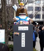 京都大キャンパスに「リセットさん」の姿で現れた折田先生像(京都市左京区)