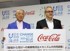 記者会見した日本コカ・コーラのホルヘ・ガルドゥニョ社長(右)と日本財団の笹川陽平会長=22日午後、東京都内