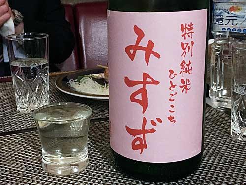 長野県塩尻市 美寿々酒造