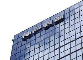 神戸製鋼所の東京本社=東京都品川区