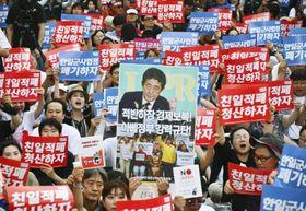 ソウルで開かれた安倍首相や日本の輸出管理強化を糾弾する集会で抗議する市民ら=8月10日(共同)