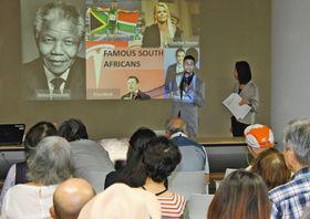 南アフリカの著名人を紹介する男性留学生=町田市で