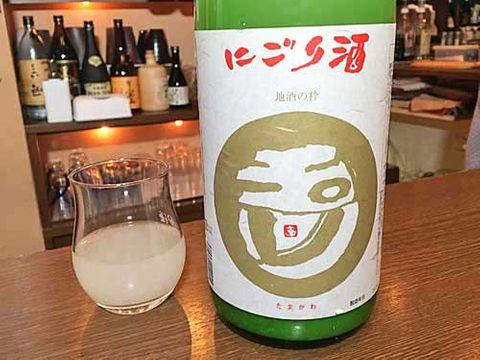 【4536】玉川 にごり酒(たまがわ)【京都府】