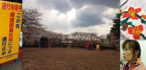 誰も遊ばない公園 大林宣彦監督によるAKBのPV撮影で訪れた福島県保原高校美術部の花がれきを描く私