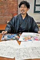 11月に企画展「GENTEN」を開く藤堂裕さん=洲本市民工房