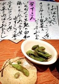 京都祇園で大活躍