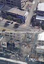爆発のあった札幌市豊平区の現場。上は爆発前の様子(グーグル提供)、下は17日午後の航空写真(共同通信社ヘリから)