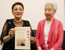 「被災地に思いをはせてほしい」と話す松崎さん(左)と福田さん