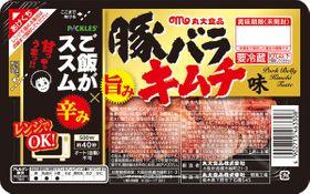 丸大食品とピックルスが共同開発した焼き豚「ご飯がススム 豚バラキムチ味」