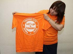 市観光協会が新たに作ったTシャツ