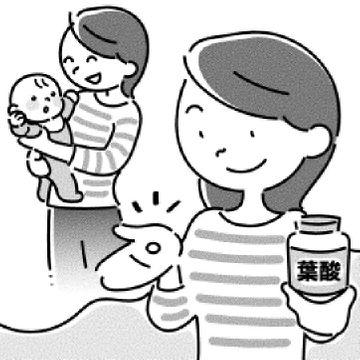 赤ちゃんの脳や脊椎の異常を防止 妊婦に必要な葉酸 摂取の現状、推奨量の半分以下