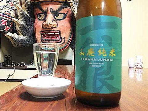 【4143】六根 山廃純米(ろっこん)【青森県】