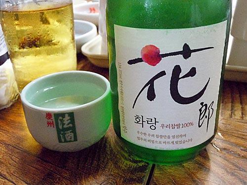 韓国 慶州法酒