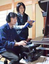 自宅でドキュメンタリー映画に使う撮影素材を編集する川村貴志さん(左)未菜さん夫妻=屋久島町小瀬田