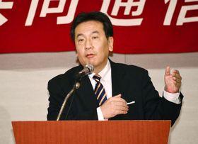 共同通信きさらぎ会で講演する立憲民主党の枝野代表=18日午後、大阪市