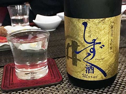 【4253】関乃井 大吟醸 斗瓶採り 生貯蔵 しずく酒 まる井(せきのい)【青森県】