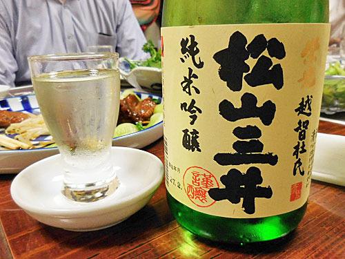 愛媛県松山市 栄光酒造