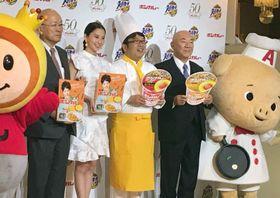 ボンカレー発売50年を記念した商品を発表する大塚食品の戸部貞信社長(左端)ら=22日、東京都港区