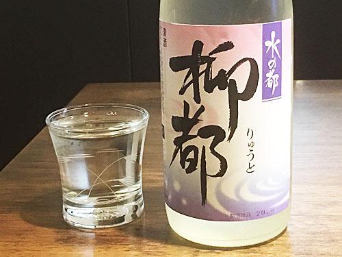 新潟県新潟市 高野酒造