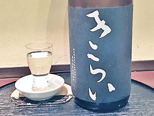 徳島県美馬市 司菊酒造