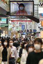 神戸市の三宮センター街を歩くマスク姿の人たち=12日