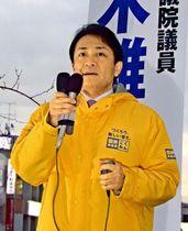 演説する国民民主党の玉木代表