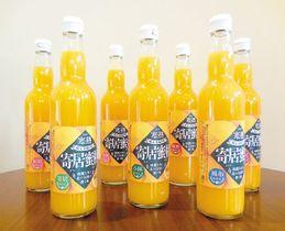 寄居町産のミカンを使用した「完熟蜜柑ジュース」