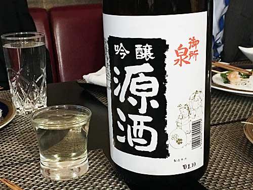 石川県金沢市 武内酒造
