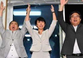 当選確実が報じられ、万歳する寺田氏