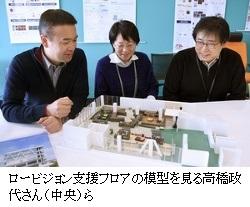 人や情報とつながる場所に視覚障害者支援のフロア神戸のアイセンター計画