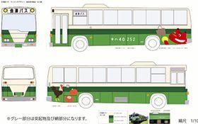 只見線カラーのラッピングバスのデザイン
