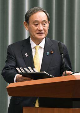 即位10連休法案を閣議決定