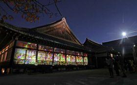 デジタルアートで色鮮やかな映像が投影された二条城の二の丸御殿(京都市中京区)