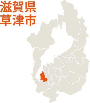 滋賀・草津市議2人がコロナ感染 議会棟を封鎖
