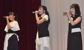 聖愛中高の文化祭のステージでCDデビューを報告しながら歌声を披露したライスボールの(左から)水愛さん、美土里さん、太陽さん