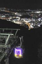 LEDが彩るゴンドラ 眉山ロープウエー運行