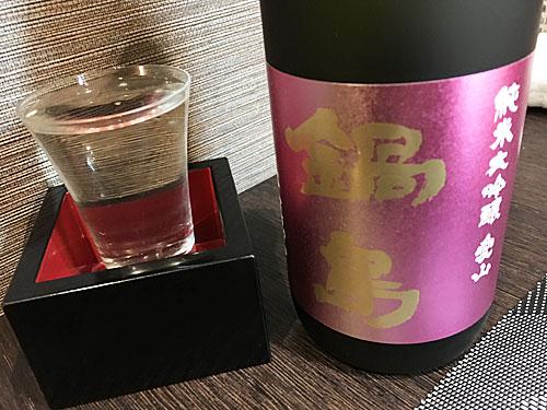 佐賀県鹿島市 富久千代酒造