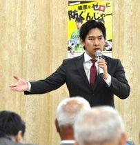 ファジアーノ岡山の地域活動について話す北川社長