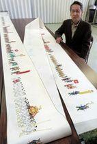 10メートルに及ぶ龍野武者行列の絵巻を制作した森川寿士さん=たつの市龍野町本町