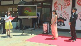道後温泉本館と「火の鳥」がコラボレーションしたオリジナルアニメの発表会=24日午前、松山市道後湯之町