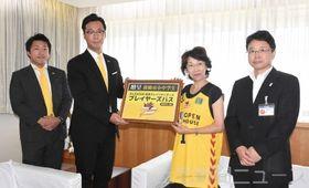 チケットを贈った北川社長(左から2人目)と塩崎教育長(同3人目)