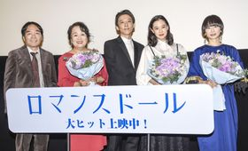 映画「ロマンスドール」初日舞台あいさつに登場した(左から)きたろう、渡辺えり、高橋一生、蒼井優、タナダユキ監督=東京都内
