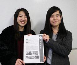 水の里の旅コンテストの学生部門で最優秀賞を受賞した西田さん(右)と藤沢さん