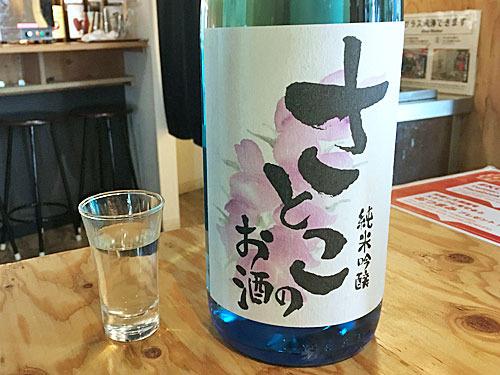 和歌山県和歌山市 田端酒造