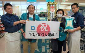 青天の霹靂の試食1万人目となった中村さん(右から2人目)