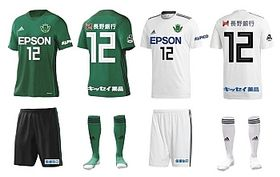 松本山雅の来季のユニホーム。左側が主にホーム戦用、右側が主にアウェー戦用(松本山雅FC提供)