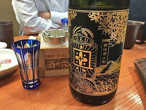 【4015】奥 feeling 純米吟醸 夢吟香 黒ラベル(おく)【愛知県】